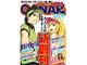 スキップ、電子出版サイト「えほんや」を開設——名作童話の読み聞かせ絵本を販売