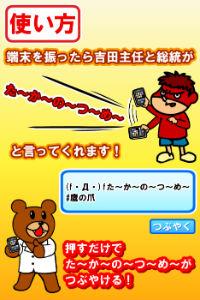 ah_takanotume2.jpg