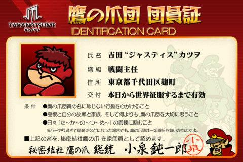 ah_takanotume3.jpg