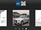 ついにiPad対応、高解像度のRetinaディスプレイで読むならiOS版の新「Biz誠」