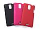 レイ・アウト、「HTC J」「URBANO PROGRESSO」向けアクセサリー20アイテムを発売