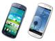 "4G LTE対応:設定いらずで賢く使える""日本仕様""のGALAXY——「GALAXY S III Progre CSL21」"