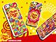 ポップでカラフル チュッパチャプスなiPhone 5用ケース