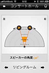 ts_zik_36.jpg