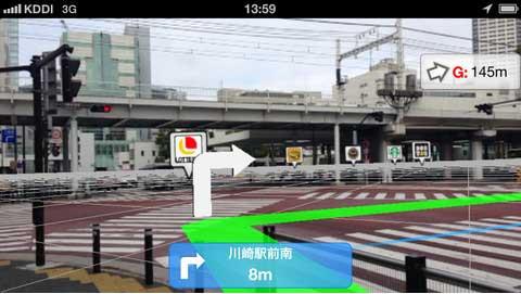 自転車の 道案内 自転車 アプリ : ... アプリ「MapFan eye」 - ITmedia Mobile