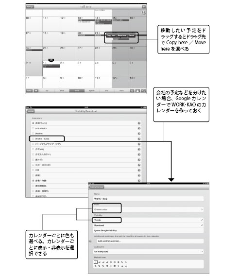 shk_ib0202.jpg
