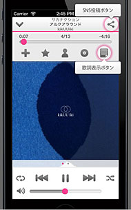 ts_rekochoku03.jpg