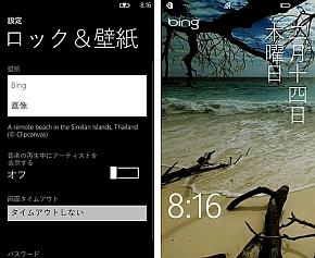 kn_nanapho04_03.jpg
