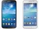 Samsung、「GALAXY Mega」発表 そこそこスペックで新機能を使える大画面端末