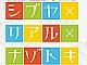 NTTドコモ、体験型ナゾトキゲーム「シブヤ×リアル×ナゾトキ」