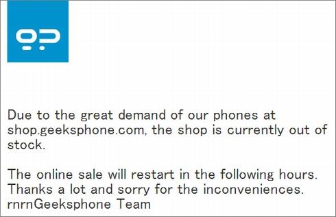 geeksphone 1