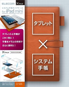 kn_xpad_01.jpg