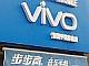 第9回 約400社が乱立する中国スマートフォンメーカー
