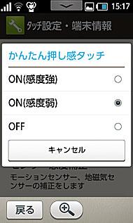fa_204sh_11.JPG