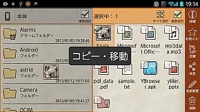 kn_yhofmgr_02.jpg