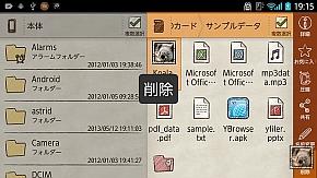 kn_yhofmgr_04.jpg