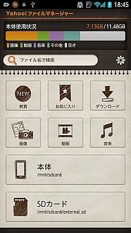 kn_yhofmgr_05.jpg