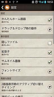 kn_yhofmgr_08.jpg