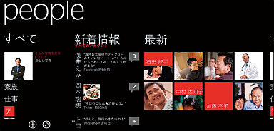 kn_nanapho05_01.jpg