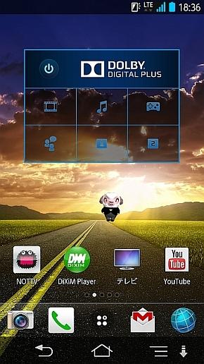 kn_arrowsnxad02_04.jpg