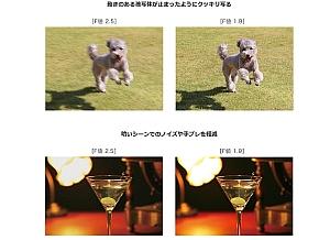 kn_sh06ad02_01.jpg