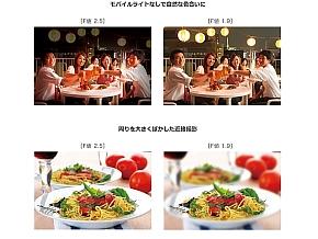 kn_sh06ad02_02.jpg