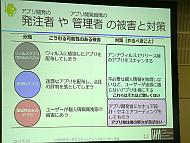 kn_zeizyaku_01.jpg