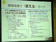 kn_zeizyaku_03.jpg