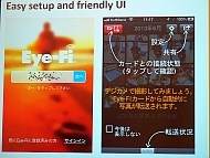 kn_eyefimobi_07.jpg