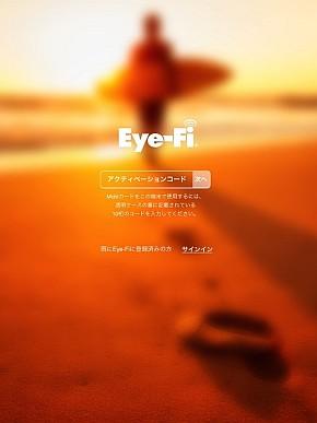 kn_eyemobirvw_03.jpg