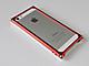 フジツール、アルミ×天然木のiPhone 5専用ケースを発売