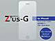HOYAサービス、HDD用ガラス基板技術を応用した液晶保護用カバーガラス「Z'us-G」発売