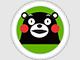 くまモンをデザインしたAndroid向けアプリ「スマホの節電」