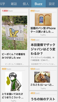 yo_yahoonews_04.jpg