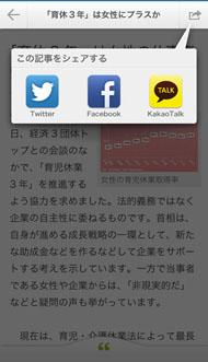 yo_yahoonews_05.jpg
