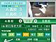 ドコモ関西と朝日放送、夏の高校野球を楽しむための専用アプリを提供