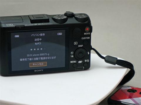 dsc-wx300 ファームウェア
