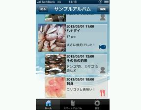 kn_bakuturi_01.jpg