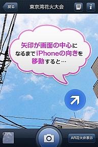kn_hanabi_02.jpg