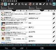 kn_n05e02_03.jpg