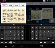 kn_n05e02_06.jpg