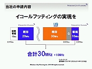 kn_songekido_03.jpg
