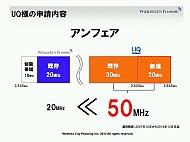 kn_songekido_04.jpg