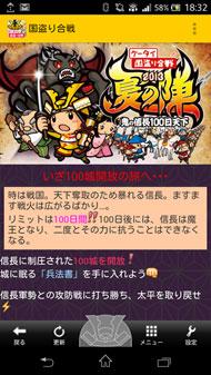 yo_sc01.jpg