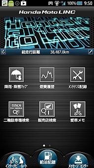 kn_shl22ad03_01.jpg