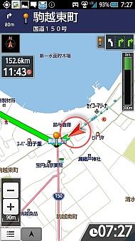 kn_shl22ad03_11.jpg