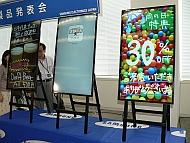 kn_tenporyoku2_01.jpg