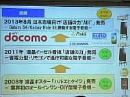 kn_tenporyoku2_05.jpg