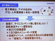kn_tenporyoku2_06.jpg