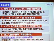 kn_tenporyoku2_07.jpg